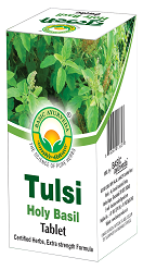 Tulsi Basil Tablet